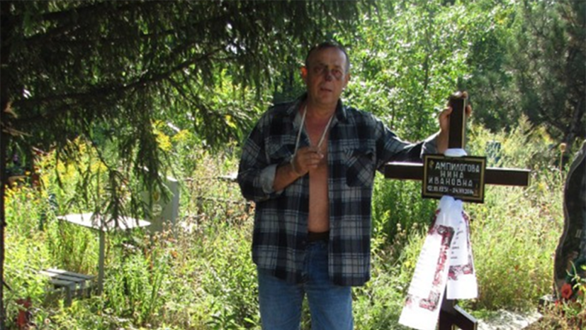 Эдуард Ампилогов потерял мать под обломками разбомбленного дома