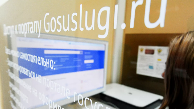 Более 500 тысяч заявок на новые выплаты на детей подано в России