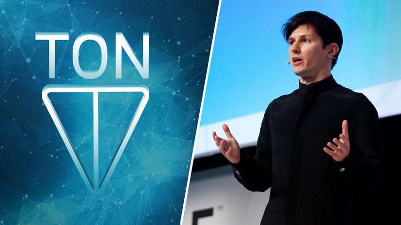 «96% населения мира зависит от тех, кого выбрали 4% людей, живущих в США»: Дуров объявил о закрытии блокчейн-проекта TON
