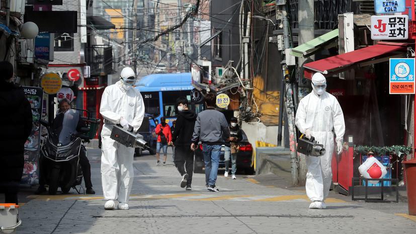 В Южной Корее зафиксировали 26 новых случаев инфицирования коронавирусом