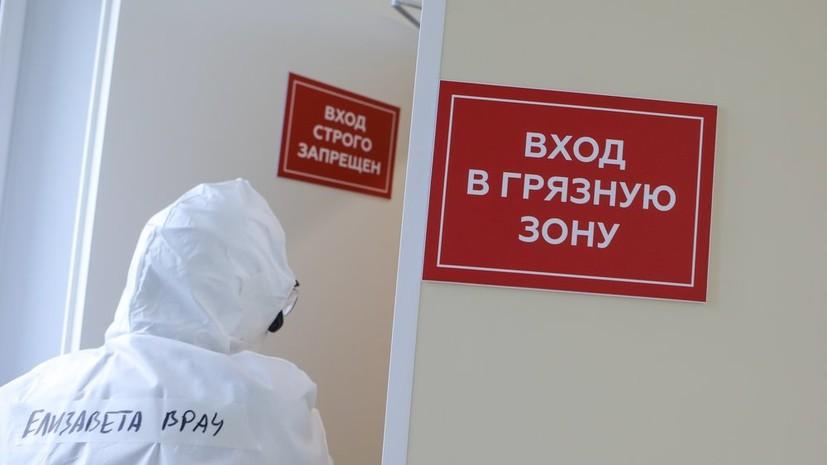 Число случаев коронавируса в России за сутки выросло на 10 028