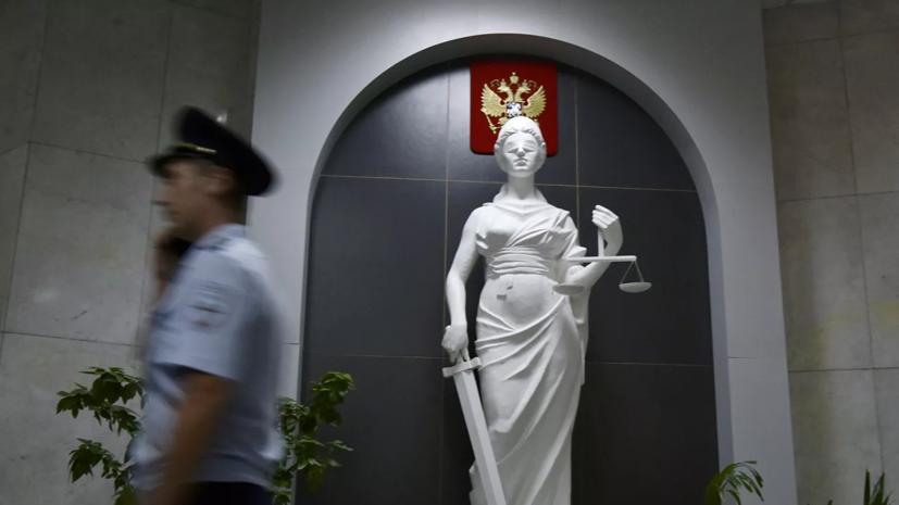 """На Кубани лишили полномочий судью, назвавшую себя """"супертелочкой"""""""