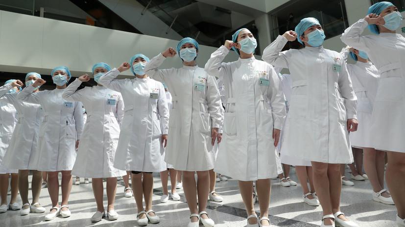 «Пренебрежение фактами»: Пекин осудил внесение в сенат США законопроекта о санкциях против Китая из-за коронавируса