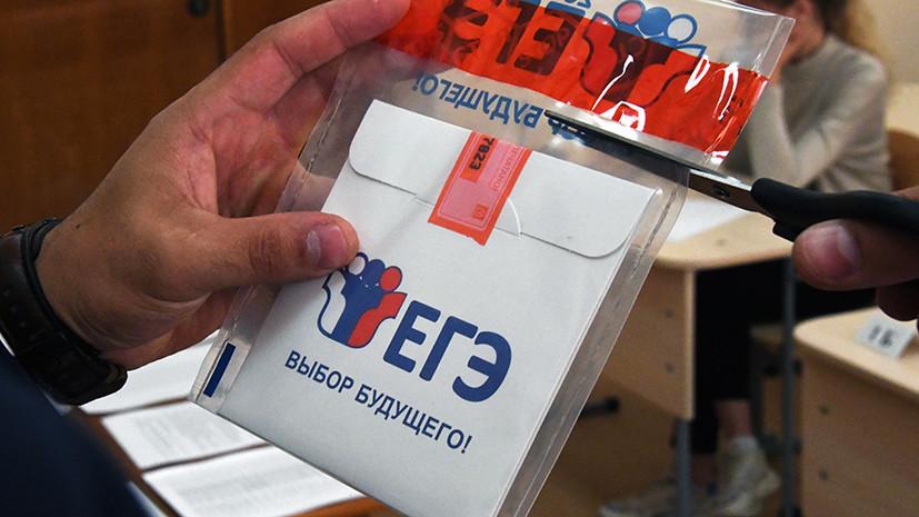 «Обусловлено рекомендациями органов здравоохранения»: в России перенесут ЕГЭ на более поздний срок