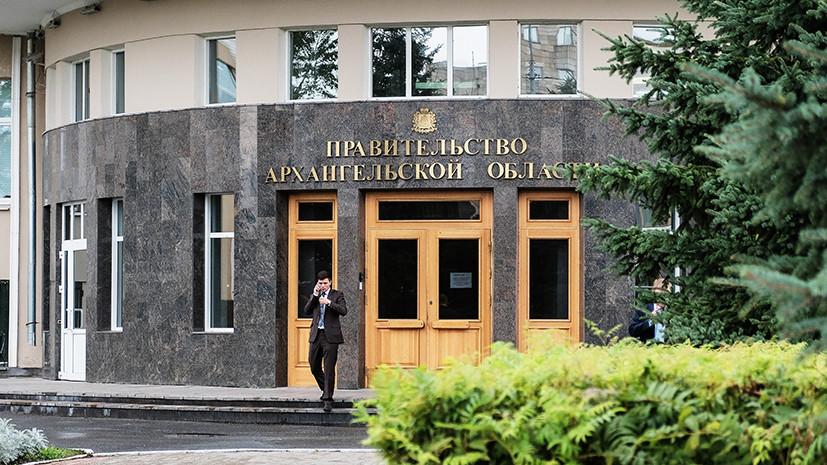 Слияние субъектов: главы Архангельской области и НАО подписали меморандум о намерении объединить регионы