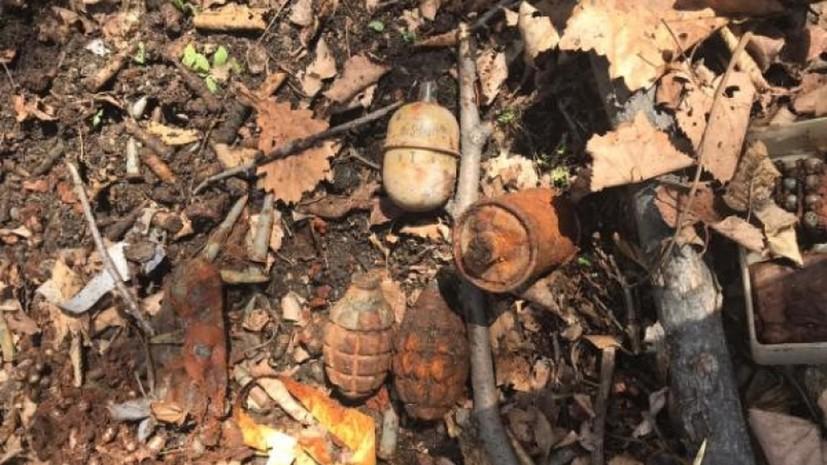 Во Владивостоке нашли крупный схрон с боеприпасами и гранатами