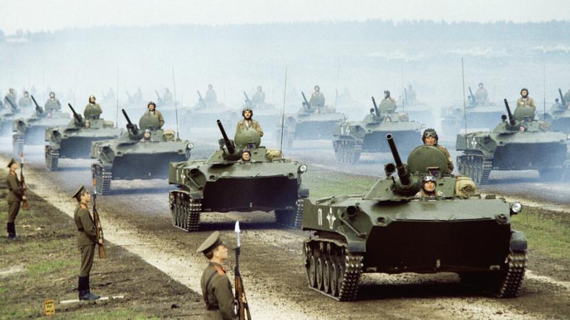 «Естественный противовес НАТО»: какой вклад Организация Варшавского договора внесла в глобальную безопасность