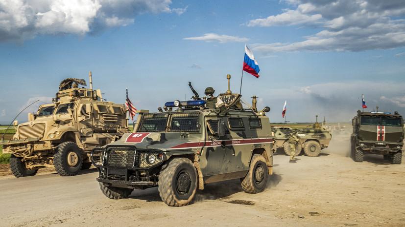 Российские военные провели патрулирование в трёх провинциях Сирии