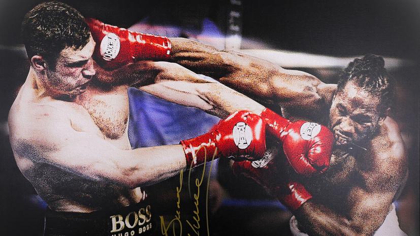 Экс-чемпион мира по боксу Маккол хочет провести турнир для ветеранов-тяжеловесов