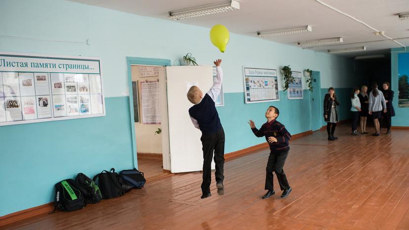 В Совфеде поддержали рекомендацию отменить общие перемены в школах