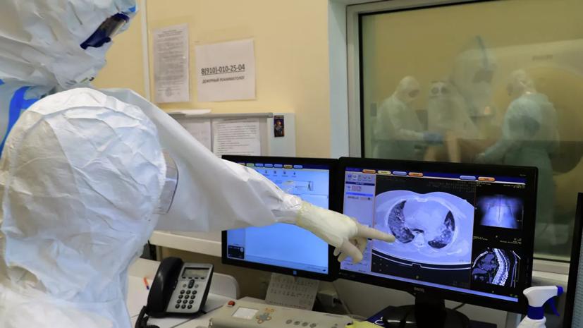 В ФМБА рассказали о новом клиническом проявлении коронавируса