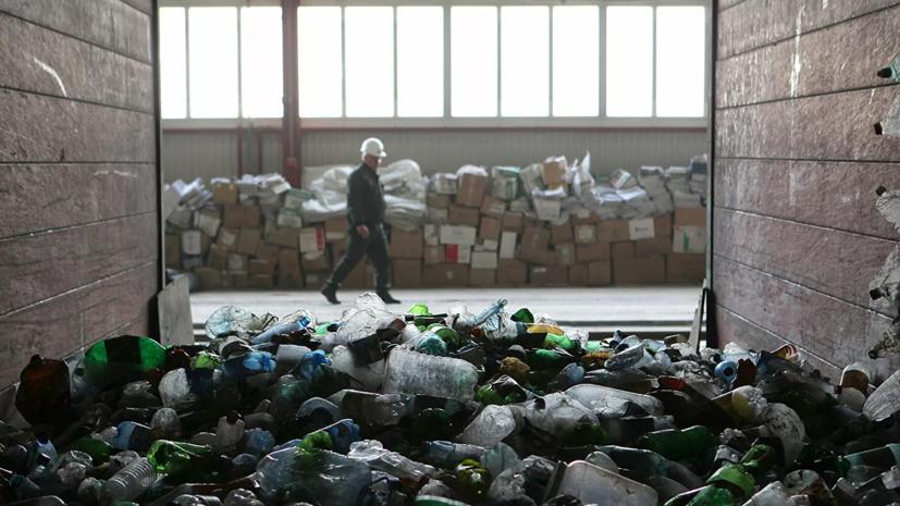 В России планируют построить 25 заводов по переработке мусора в электроэнергию