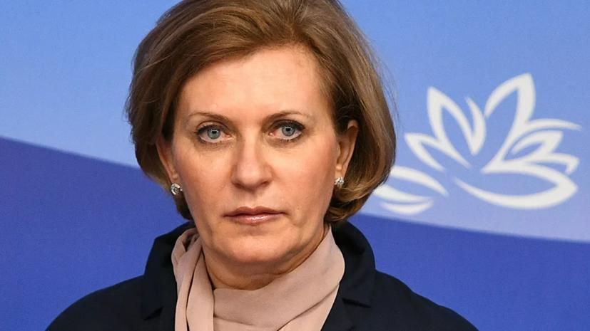 Попова оценила прирост числа инфицированных коронавирусом в России