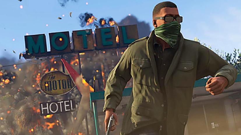 У Epic Games Store произошёл сбой после объявления о бесплатной GTA V
