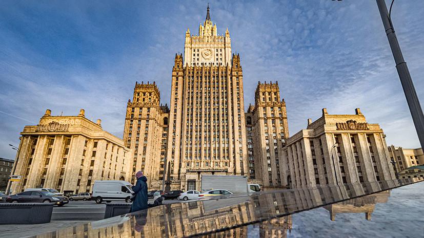 «В контексте пандемии»: в МИД сообщили о запущенной Западом дезинформационной кампании против России
