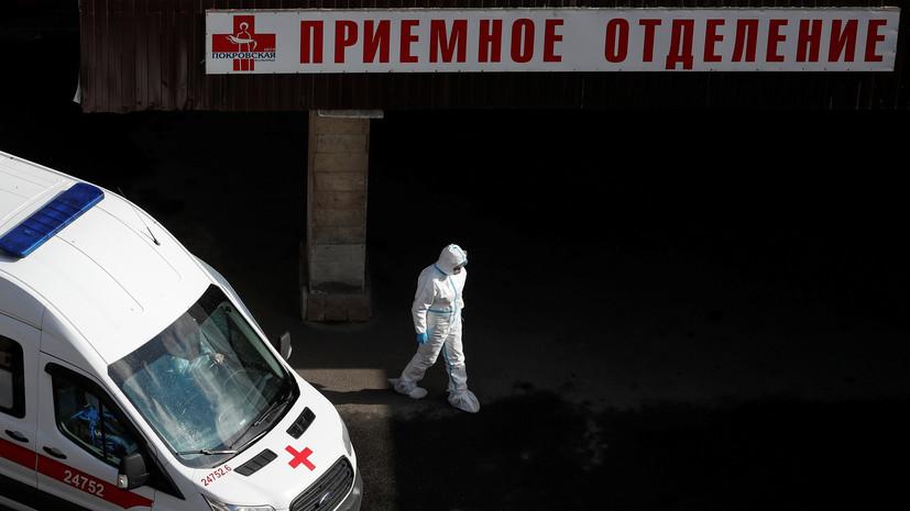 В России за сутки коронавирус выявили у 10 598 человек