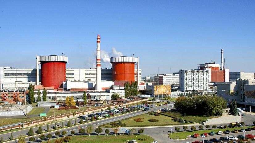 На Южно-Украинской АЭС отключили третий энергоблок