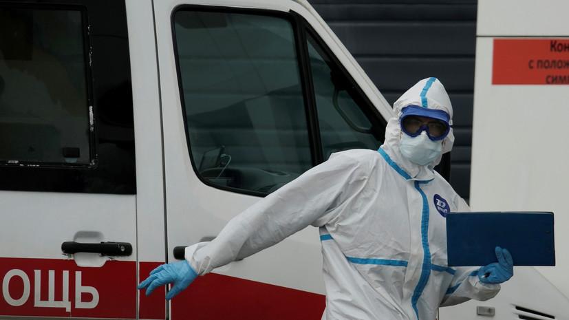 В Москве умерли 68 пациентов с коронавирусом