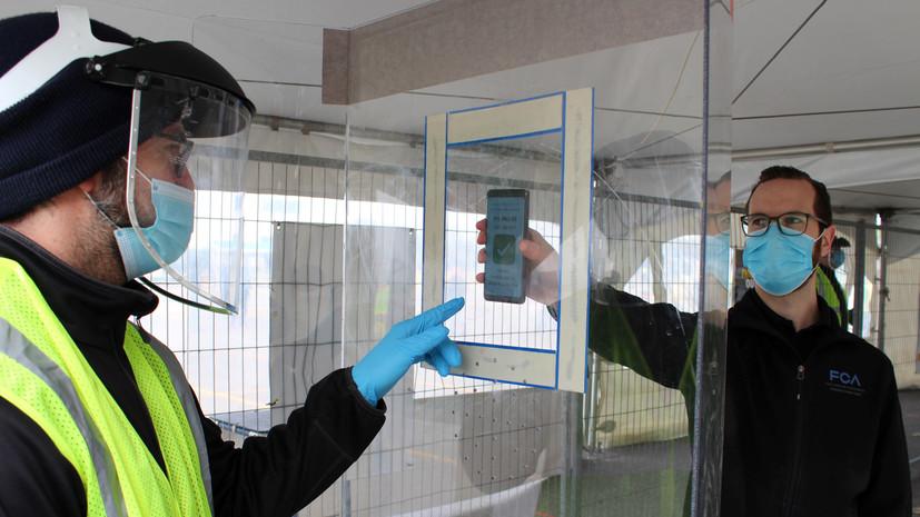 Число случаев инфицирования коронавирусом в Канаде превысило 73 тысячи