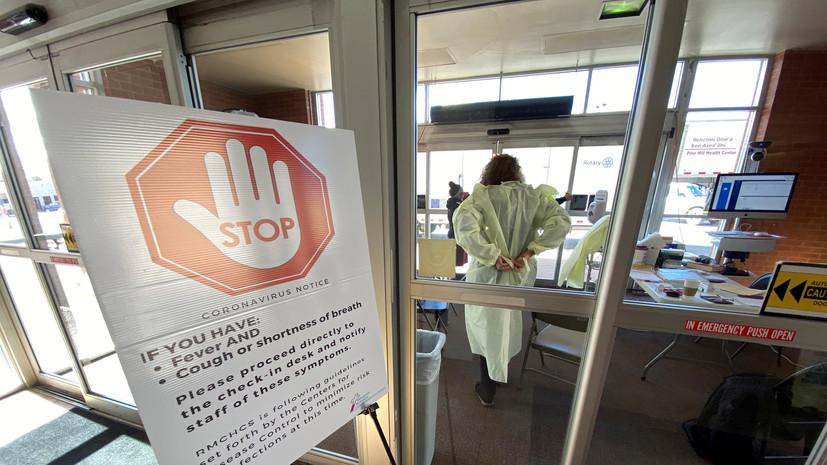 Американский педиатр назвала проблемы системы здравоохранения США