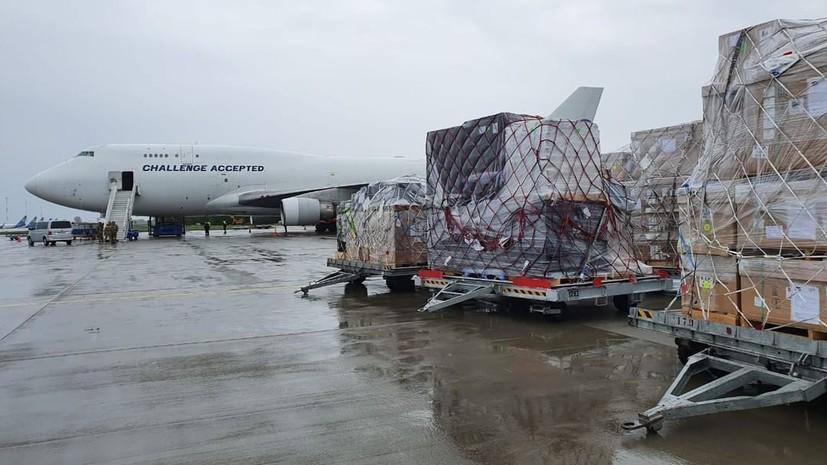 США передали Украине военное и медицинское оборудование на $25 млн