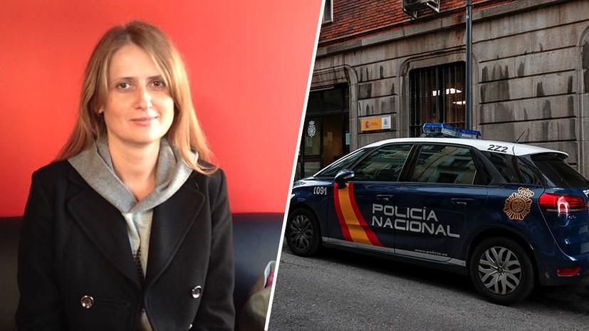 Россиянка Олеся Красилова, задержанная в Испании по запросу США, вернулась домой