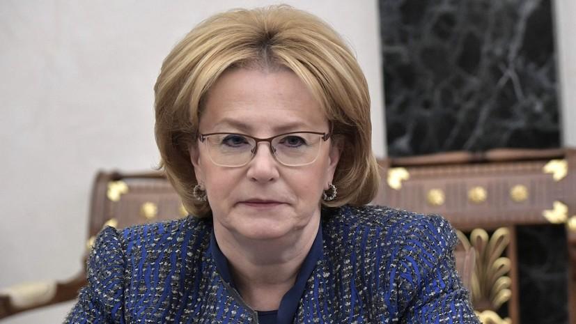 Скворцова оценила повторную госпитализацию с коронавирусом в Бурятии