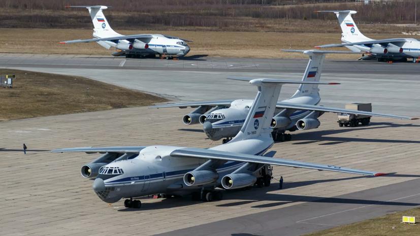 Десятый самолет сроссийскими военнослужащими  вернулся изИталии
