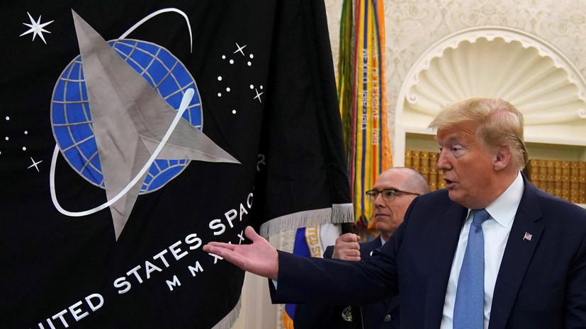 Трамп рассказал о разработке США «супер-пупер-ракеты»