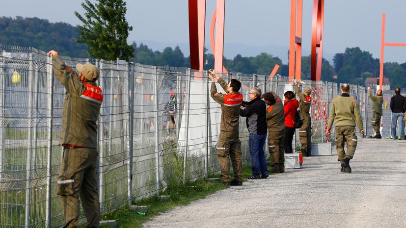 Швейцария смягчила ограничения на пересечение границ с Австрией и ФРГ