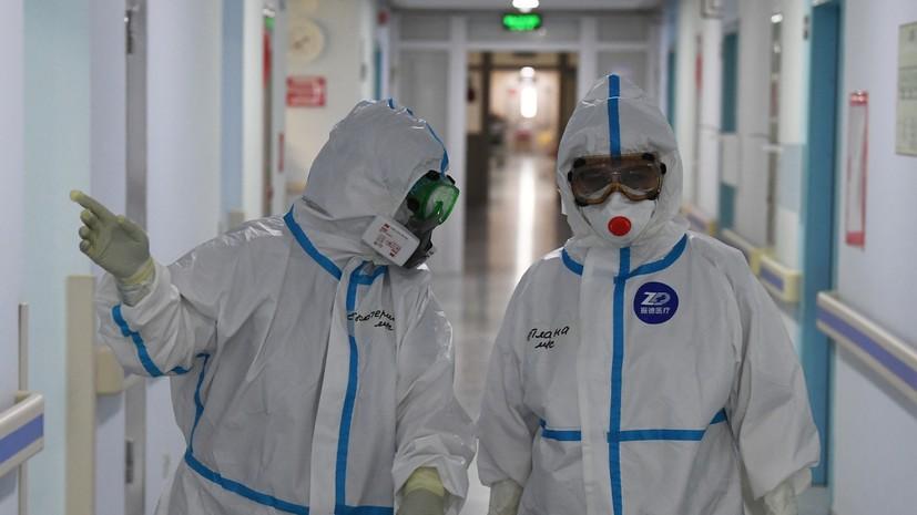 Проведено более 6,6 млн тестов: в России выявили 9200 новых случаев заболевания COVID-19