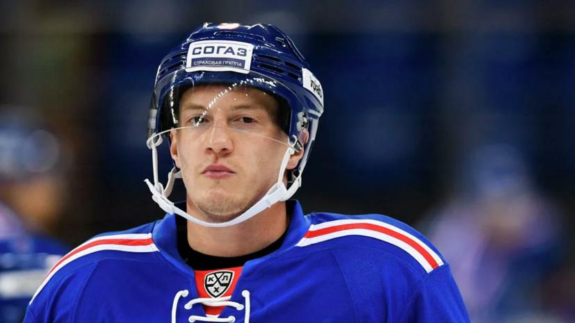 Крикунов хочет, чтобы хоккеист Кагарлицкий вернулся из СКА в «Динамо»