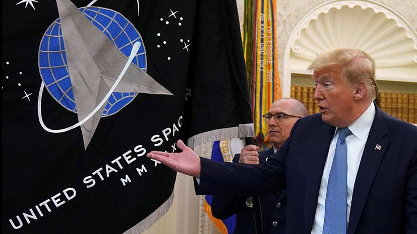 «Я слышал, что она в 17 раз быстрее аналогов»: Трамп заявил о разработке США «супер-пупер-ракеты»