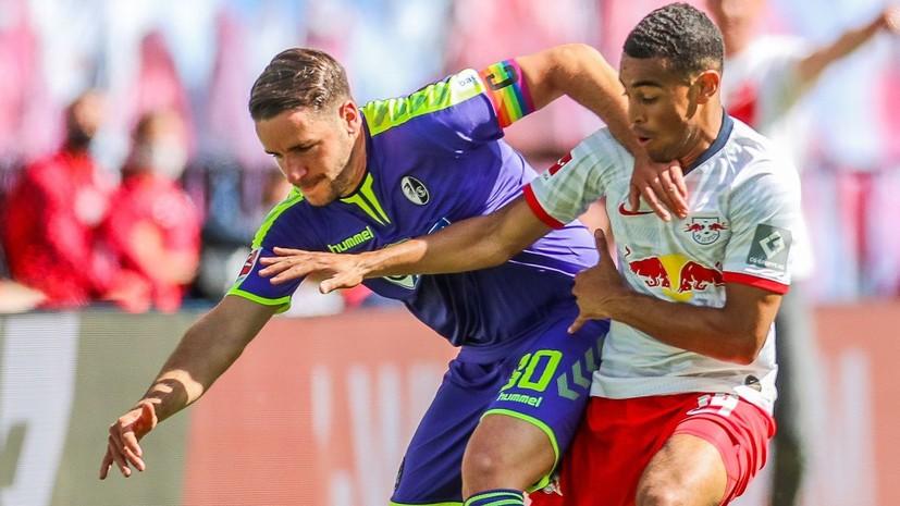 «Лейпциг» сыграл вничью с «Фрайбургом» в матче Бундеслиги