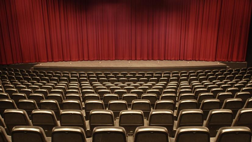 В Италии с 15 июня откроются театры и кинотеатры