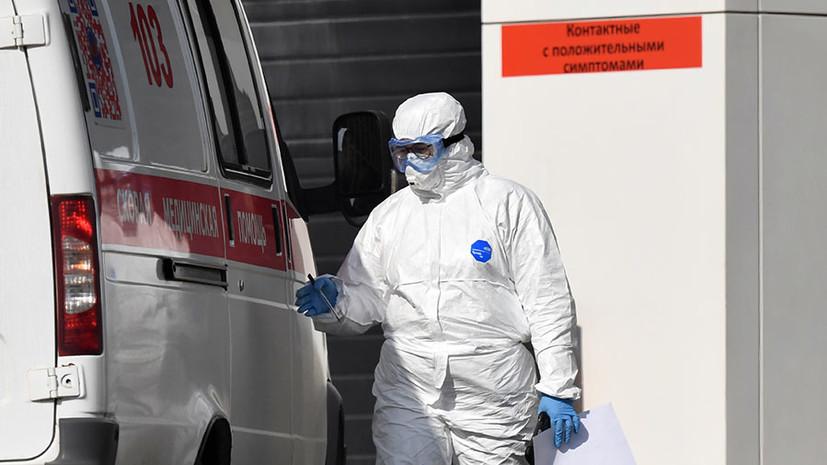 «Уровень летальности в 7,5 раза меньше, чем по миру в целом»: в России выявили 9709 новых случаев COVID-19