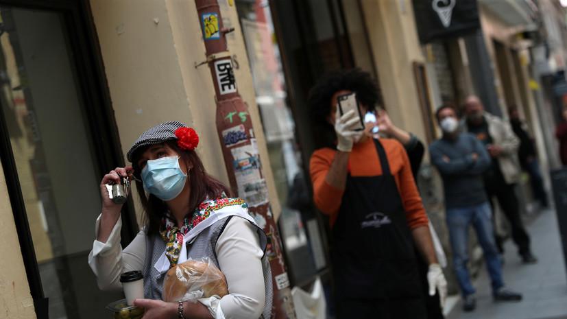 В Испании число заболевших коронавирусом превысило 231 тысячу