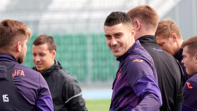 Футболисты «Уфы» возобновят тренировки с 18 мая