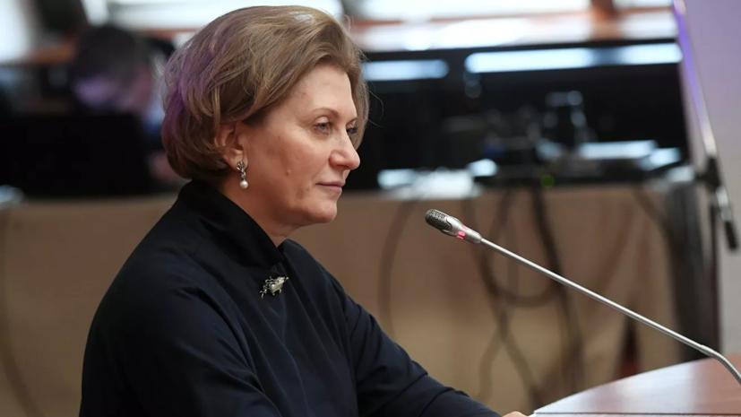 Попова заявила о стабилизации ситуации с коронавирусом по всей России