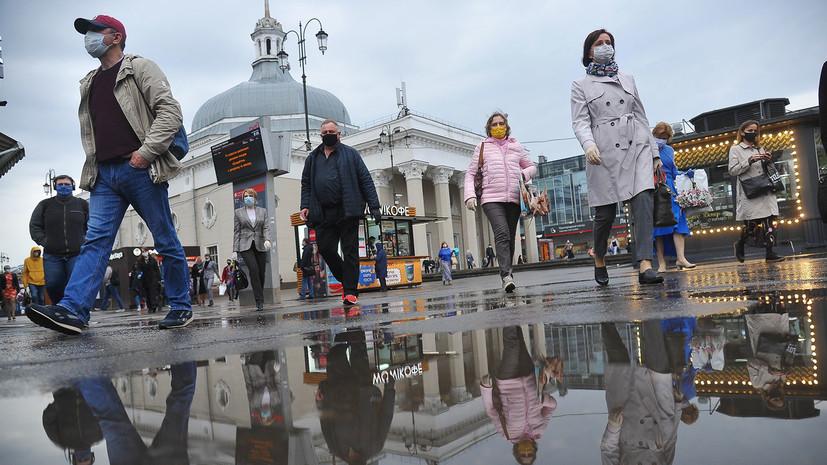 «Ниже нормы на 3—4 °С»: синоптики спрогнозировали холодную погоду в Центральной России