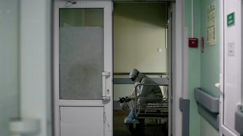 В Минздраве Дагестана разъяснили данные о скончавшихся медработниках