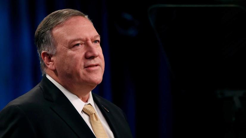Помпео: США рады помогать России в борьбе с коронавирусом