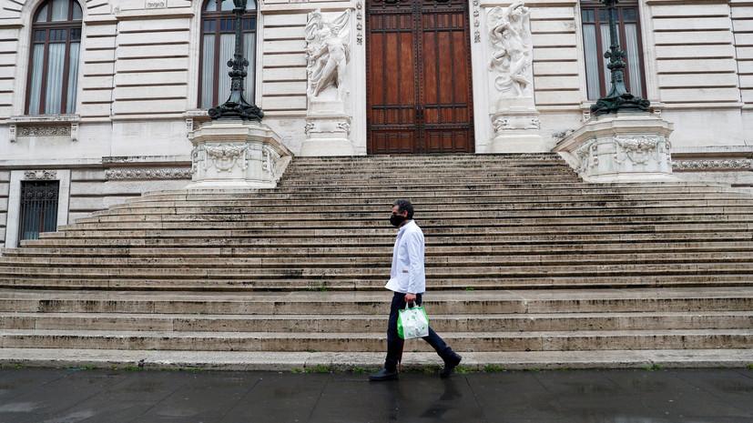 В Италии за сутки скончались 145 человек с коронавирусом