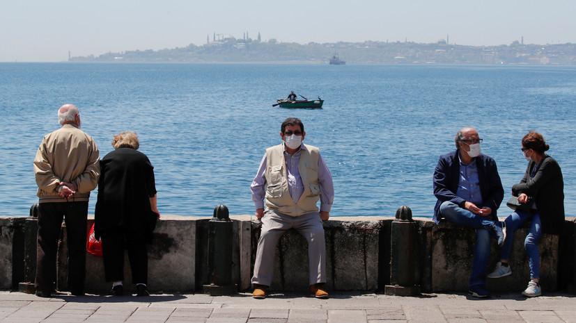 За сутки в Турции выявили 1368 новых случаев коронавируса