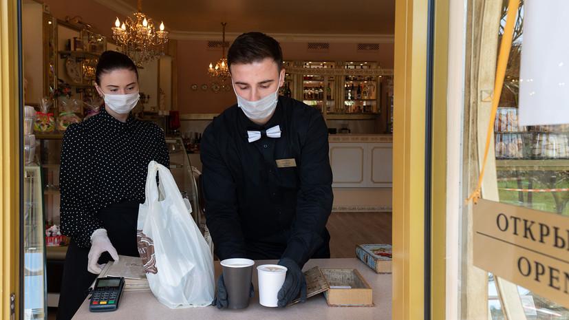 Предприниматели назвали самые пострадавшие из-за коронавируса отрасли