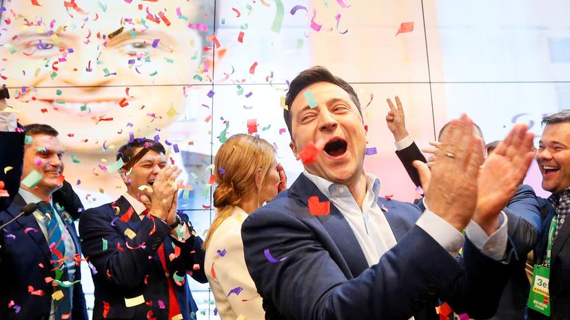 «Время невыполненных обещаний»: каких результатов добился Владимир Зеленский за год у власти