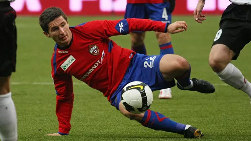 Экс-футболист ЦСКА вспомнил самый сложный матч на пути к победе в Кубке УЕФА-2005