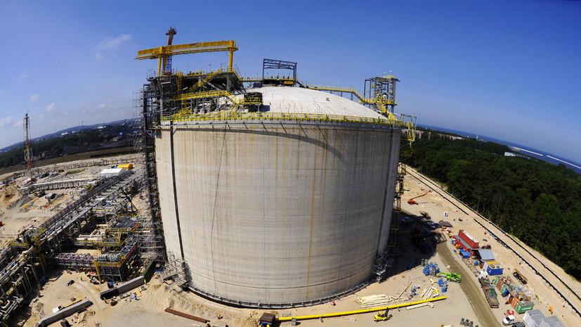 «Снизить энергетическую зависимость от РФ»: конгрессу предложили расширить сотрудничество со странами «Триморья»