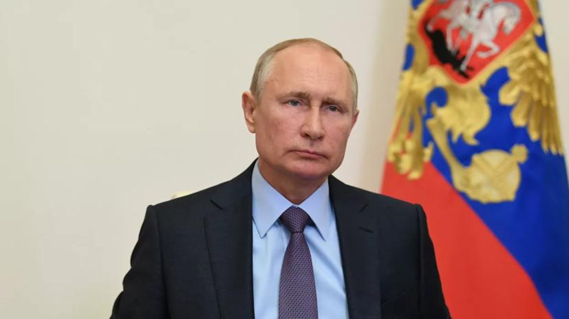 Путин назвал непростой ситуацию с коронавирусом в Дагестане