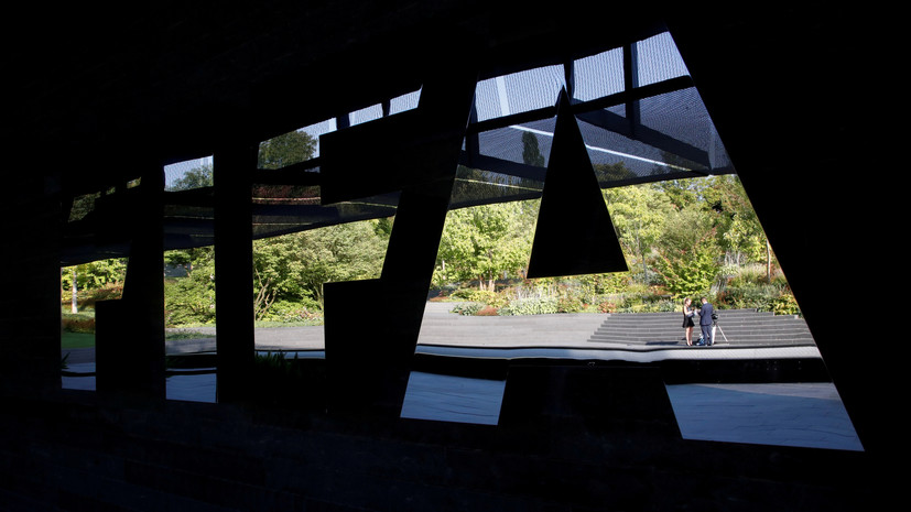 ФИФА организует благотворительный матч для борьбы с коронавирусом